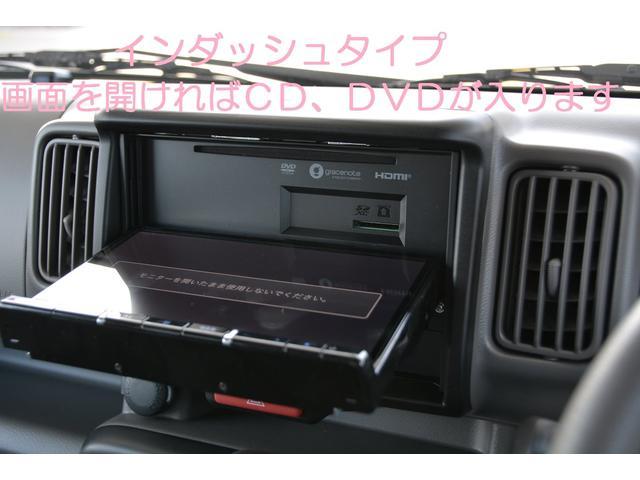 インダッシュタイプですので、画面を開ければCD、DVDが入ります!音楽CDをSDカードに録音もできます♪カーズカフェ限定でオプションのUSBケーブルも付属し、iPod/iPhoneの接続も可能!