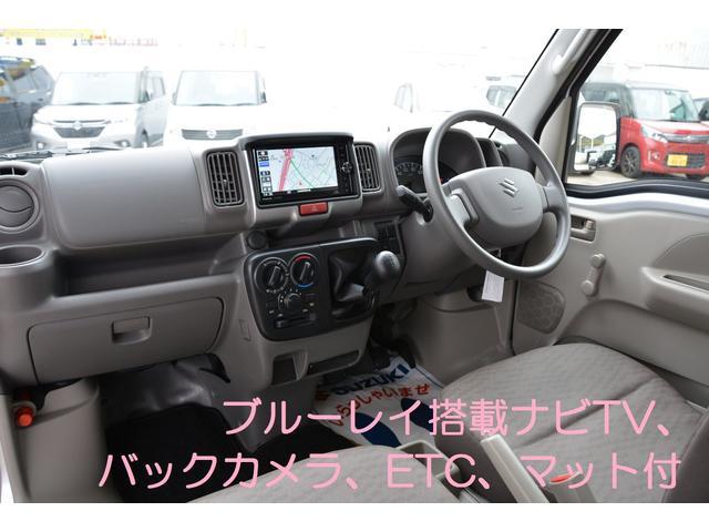 PAリミテッド4WD5MTブルーレイ搭載ナビBカメラETC付(3枚目)