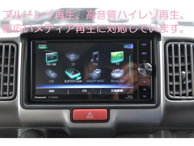 PAリミテッド4WD5MTブルーレイ搭載ナビBカメラETC付(5枚目)