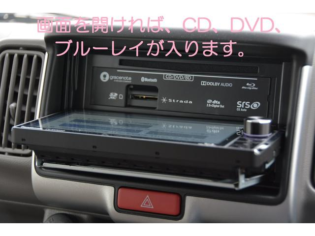 PAリミテッド4WD5MTブルーレイ搭載ナビBカメラETC付(7枚目)