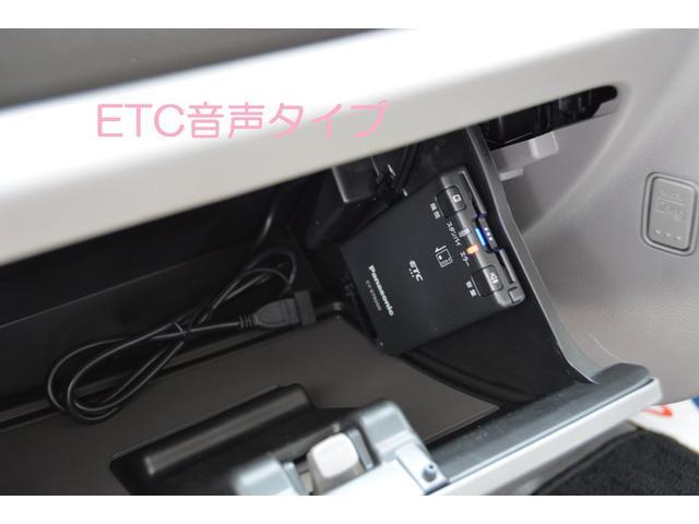 PAリミテッド4WD5MTブルーレイ搭載ナビBカメラETC付(8枚目)