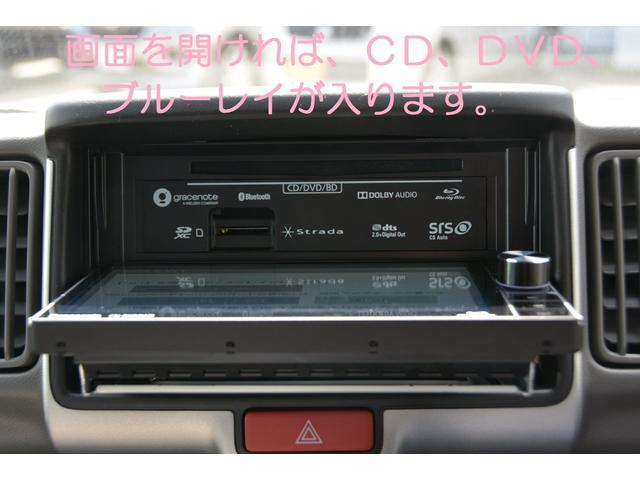 「スズキ」「エブリイ」「コンパクトカー」「兵庫県」の中古車7