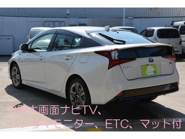 「トヨタ」「プリウス」「セダン」「兵庫県」の中古車2