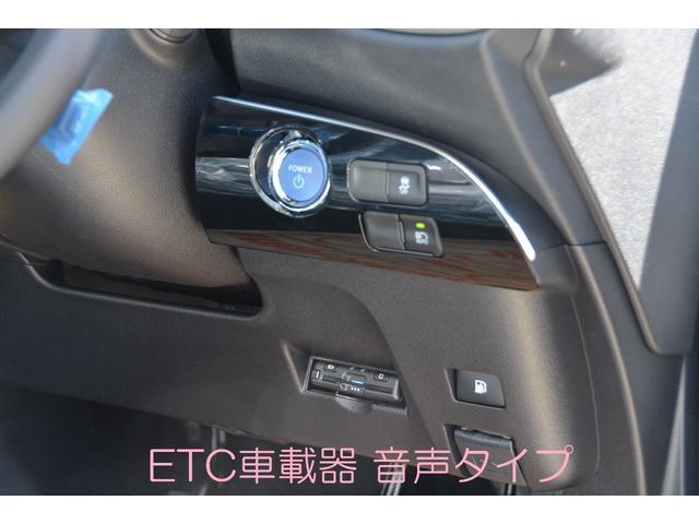 「トヨタ」「プリウス」「セダン」「兵庫県」の中古車10