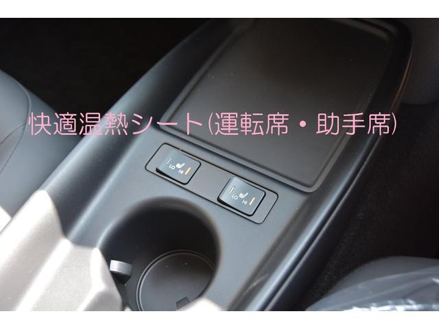 「トヨタ」「プリウス」「セダン」「兵庫県」の中古車12