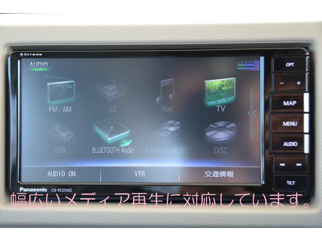 L フルセグTV対応高精細ナビバックカメラETCマット付(5枚目)