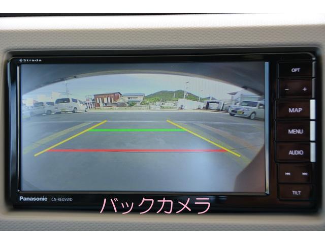 L フルセグTV対応高精細ナビバックカメラETCマット付(6枚目)