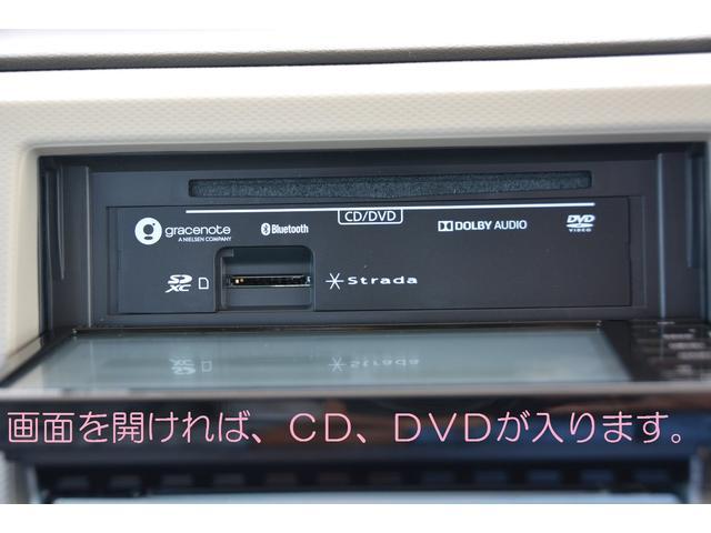 L フルセグTV対応高精細ナビバックカメラETCマット付(7枚目)