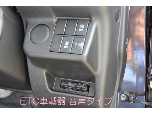 L フルセグTV対応高精細ナビバックカメラETCマット付(8枚目)