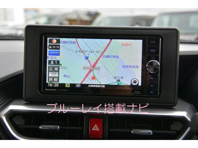 ブルーレイ搭載フルスペックナビ、パノラマモニター、舵角対応バックカメラ、フルセグTV,DVD再生、CD録音8倍速、USB再生、Bluetooth接続、SD動画再生、高音質ハイレゾ再生可能上級ナビ!