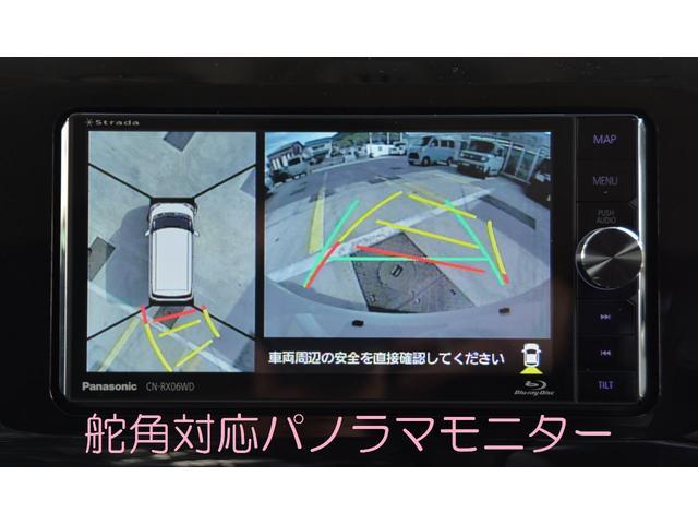 ナビ連動パノラマモニター&舵角対応バックカメラ付きです!運転席からの目視だけでは見にくい、車両周辺の状況を確認できます♪ハンドル切れ角対応のガイドラインも表示されますよ^^