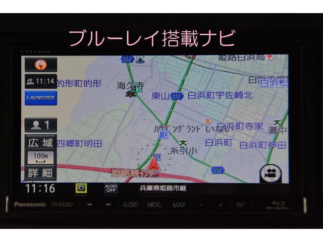 e:HEVホーム ブルーレイ搭載ナビバックカメラETCマット(4枚目)