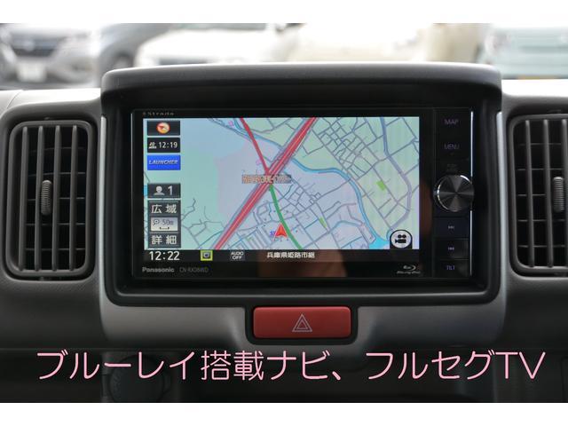 ジョインターボ4WD5MTブルーレイ搭載ナビBカメラETC付(4枚目)