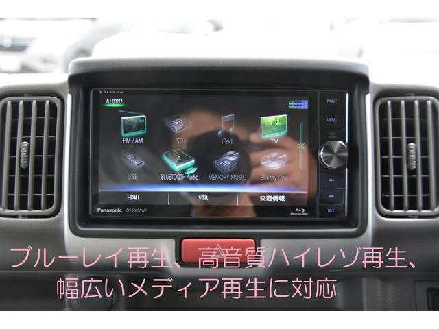 ジョインターボ4WD5MTブルーレイ搭載ナビBカメラETC付(5枚目)