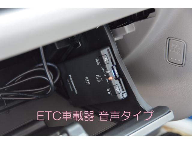 ジョインターボ4WD5MTブルーレイ搭載ナビBカメラETC付(8枚目)