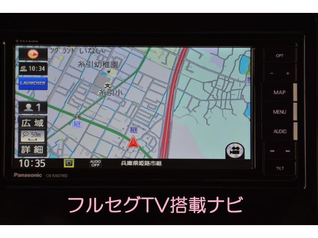 ジョイン4AT ブルーレイ搭載ナビバックカメラETCマット付(4枚目)