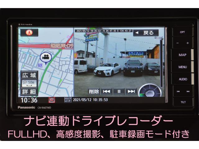 ジョイン4AT ブルーレイ搭載ナビバックカメラETCマット付(6枚目)