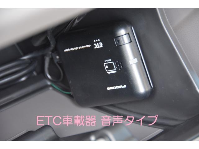 ジョイン4AT ブルーレイ搭載ナビバックカメラETCマット付(9枚目)