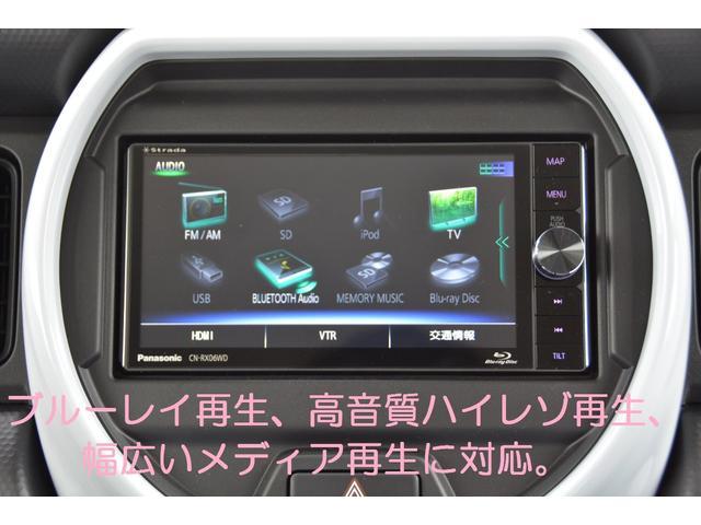 Gターボ ブルーレイ搭載ナビバックカメラETCマット付(5枚目)