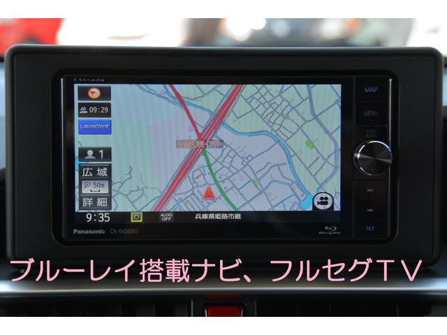 G 4WD ブルーレイ搭載ナビTVバックカメラETCマット付(4枚目)