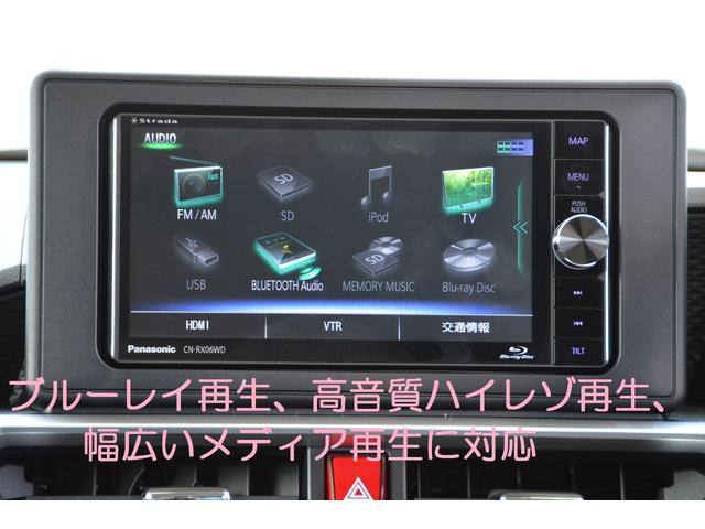 G 4WD ブルーレイ搭載ナビTVバックカメラETCマット付(5枚目)