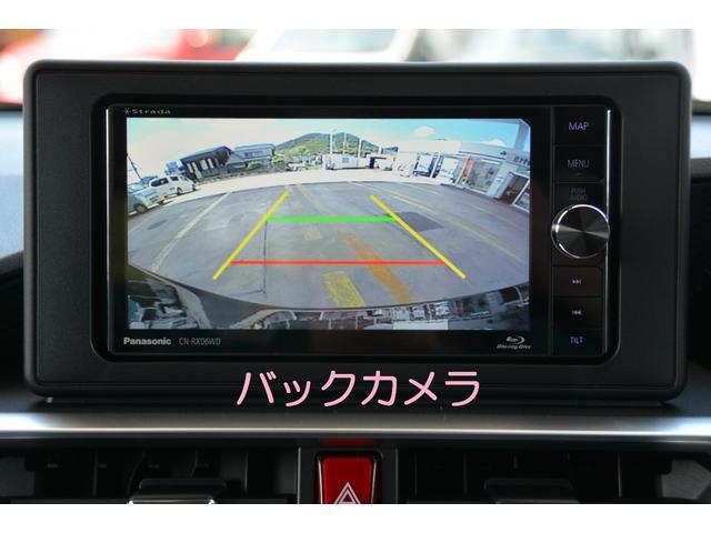 G 4WD ブルーレイ搭載ナビTVバックカメラETCマット付(6枚目)