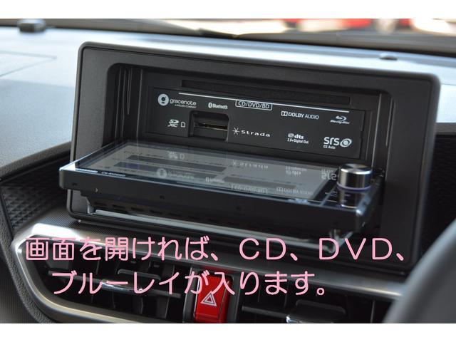 G 4WD ブルーレイ搭載ナビTVバックカメラETCマット付(7枚目)