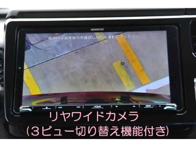 「ホンダ」「ステップワゴンスパーダ」「ミニバン・ワンボックス」「兵庫県」の中古車7