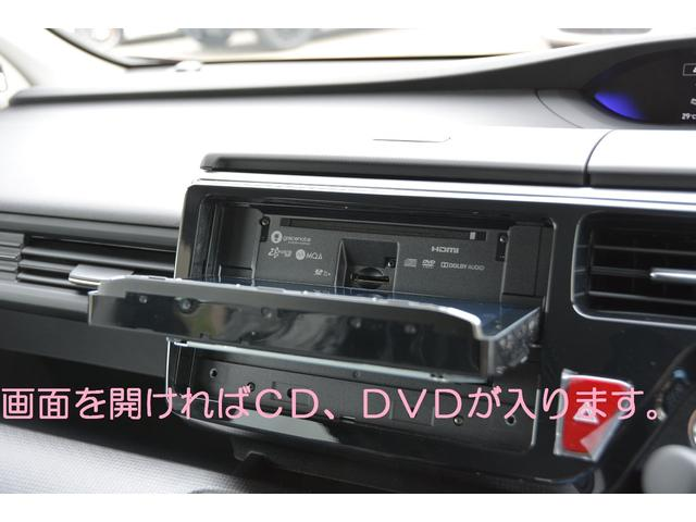 「ホンダ」「ステップワゴンスパーダ」「ミニバン・ワンボックス」「兵庫県」の中古車8