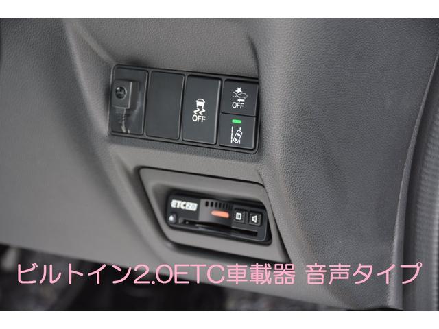 「ホンダ」「ステップワゴンスパーダ」「ミニバン・ワンボックス」「兵庫県」の中古車9