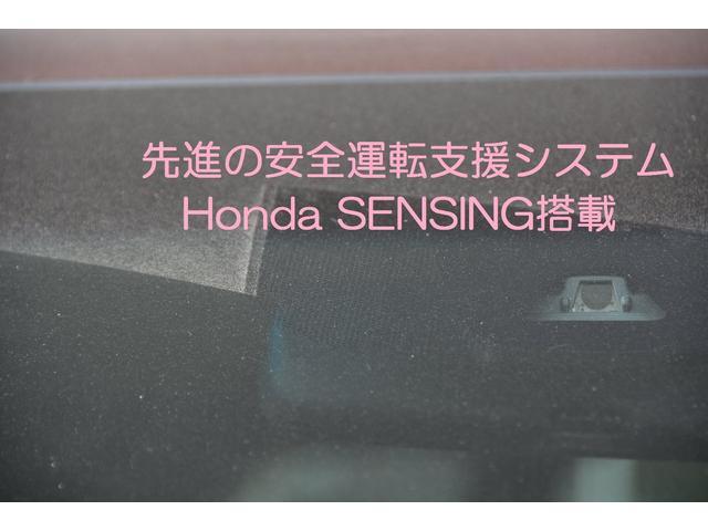 「ホンダ」「ステップワゴンスパーダ」「ミニバン・ワンボックス」「兵庫県」の中古車11