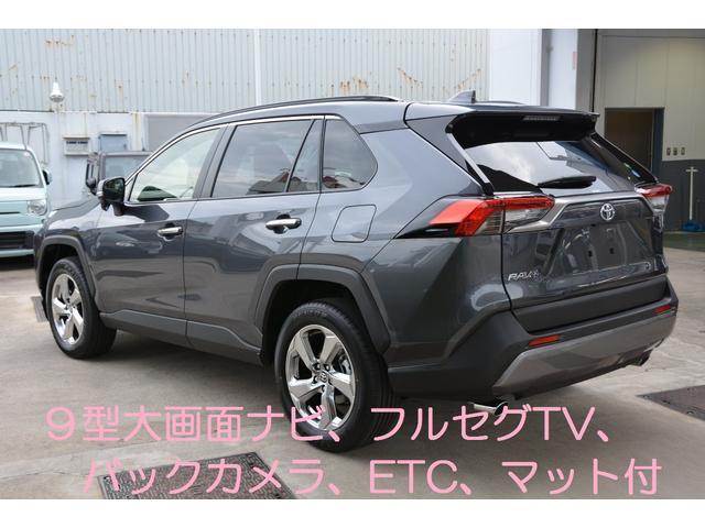 「トヨタ」「RAV4」「SUV・クロカン」「兵庫県」の中古車2