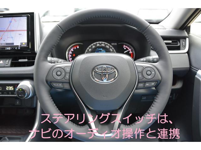 「トヨタ」「RAV4」「SUV・クロカン」「兵庫県」の中古車9