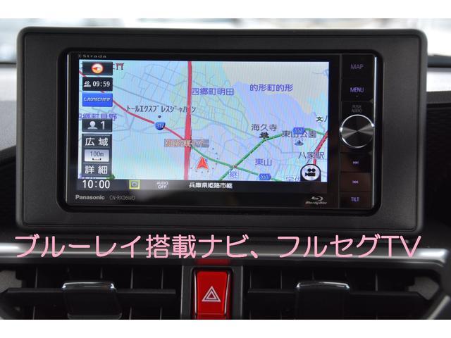「トヨタ」「ライズ」「SUV・クロカン」「兵庫県」の中古車4