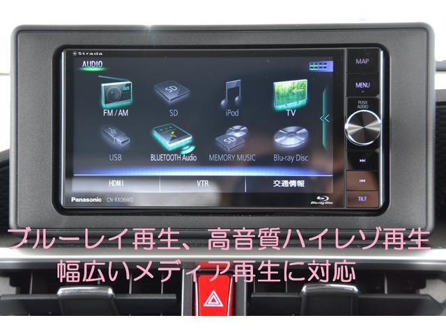 「トヨタ」「ライズ」「SUV・クロカン」「兵庫県」の中古車5