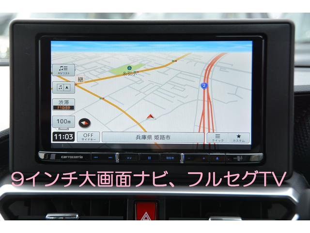 「ダイハツ」「ロッキー」「SUV・クロカン」「兵庫県」の中古車4