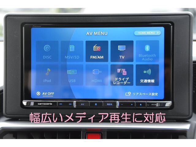 「ダイハツ」「ロッキー」「SUV・クロカン」「兵庫県」の中古車5