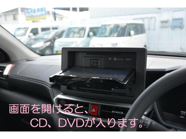 「ダイハツ」「ロッキー」「SUV・クロカン」「兵庫県」の中古車8