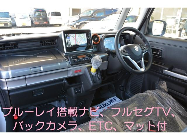 「スズキ」「スペーシアギア」「コンパクトカー」「兵庫県」の中古車3
