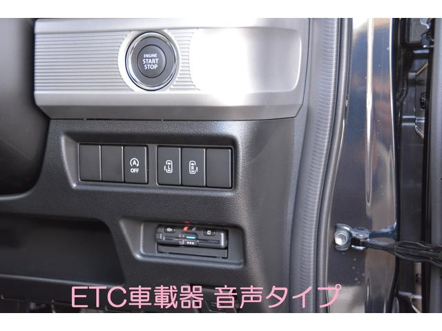 「スズキ」「スペーシアギア」「コンパクトカー」「兵庫県」の中古車10