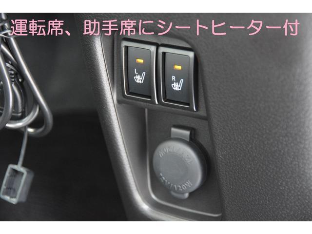 「スズキ」「ハスラー」「コンパクトカー」「兵庫県」の中古車10