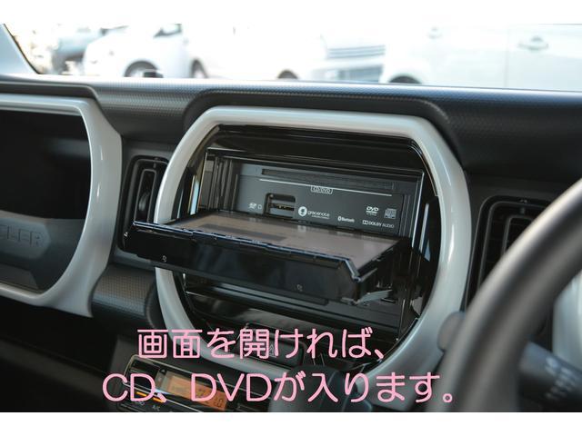 「スズキ」「ハスラー」「コンパクトカー」「兵庫県」の中古車7