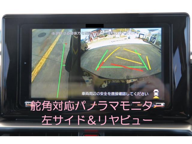 「トヨタ」「ライズ」「SUV・クロカン」「兵庫県」の中古車7