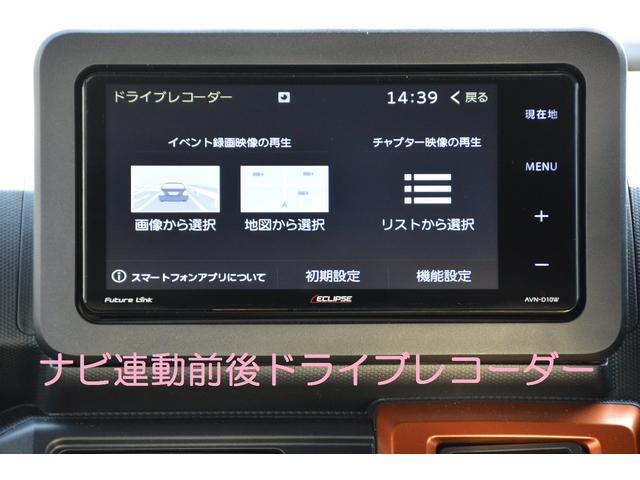 ナビ連動前後ドライブレコーダー付!もしもの衝撃を感知して自動で映像を保護する「イベント記録」やスイッチ操作で映像を保護する「手動記録」機能で大切な記録はしっかり残すことができます^^