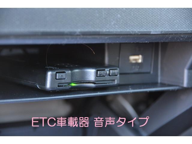 本体アンテナ分離型ETC車載器付きです!(ETCセットアップ込)本体も目立たずグルーブボックス内にすっきりと取付いたします♪お問い合わせは079-280-1118、カーズカフェ カーベル姫路東まで^^