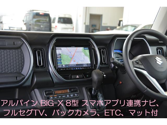 アルパインBIG-X8型ナビ&TV&Apple・Androidスマホアプリ連携&CD録音&SD&HDMI・USB・Bluetooth接続&バックカメラ&ETC&マットを取り付け済みでお渡しです!