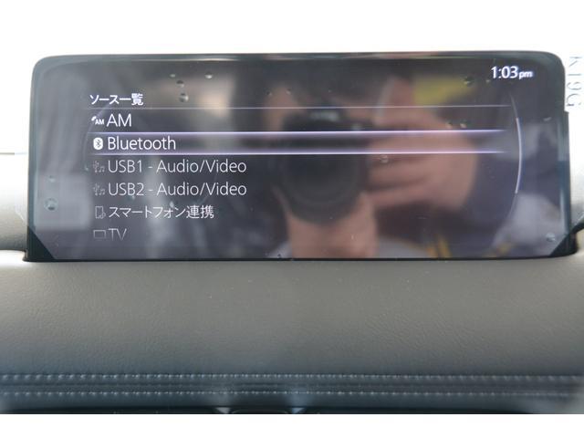 10.25インチセンターディスプレイ&フルセグTV&AppleCarPlay/AndroidAuto対応&Bluetooth接続&USB接続&360°ビューモニター&マットを取り付け済みでお渡しです!