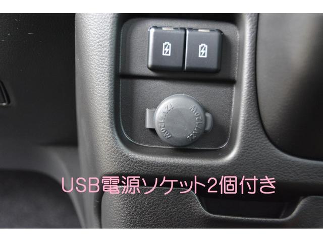 カラーのヘッドアップディスプレイ付き!運転席前方のダッシュボード上に、車速、シフト位置や警告などをカラーで表示します^^