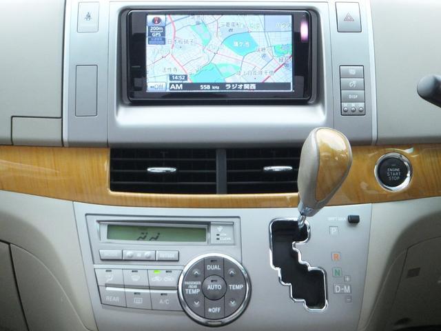 トヨタ エスティマ G 禁煙車サンルーフ純正ナビTVスマートキー両側電動スライド