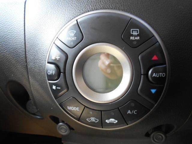 日産 キューブ オーテック ライダー HDDナビ バックカメラ